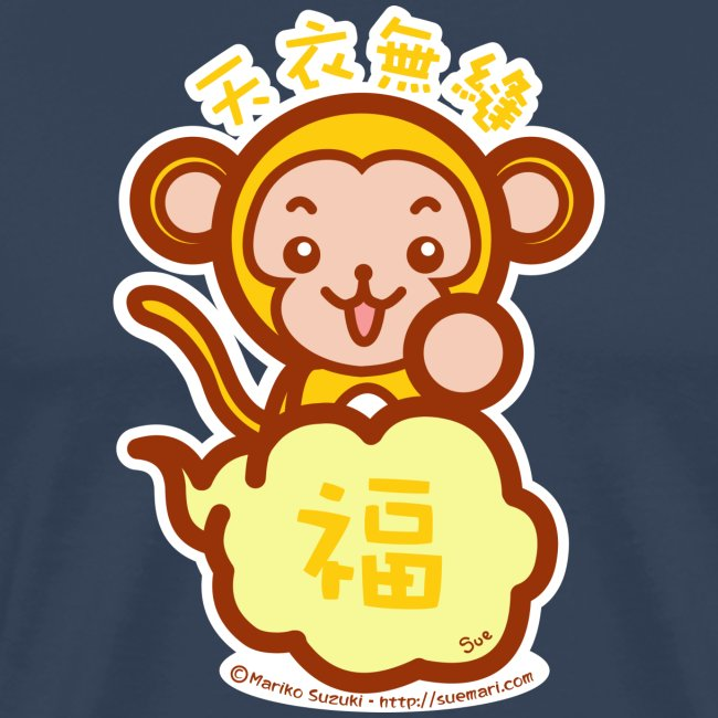 Lucky Monkey