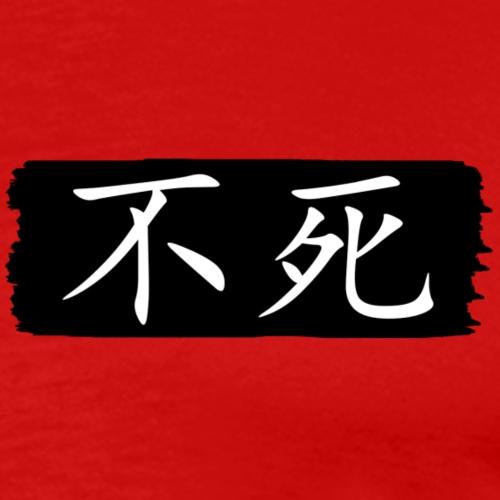 Kanji Giapponese - Immortalità - Maglietta Premium da uomo