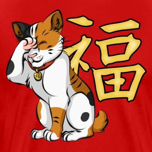 Maneki Neko (Calico) (Proper) - Koszulka męska Premium