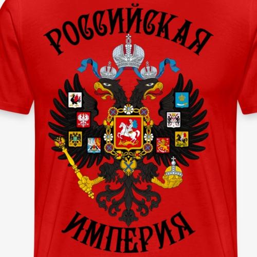 166 Wappen Russischen Imperiums Adler - Männer Premium T-Shirt