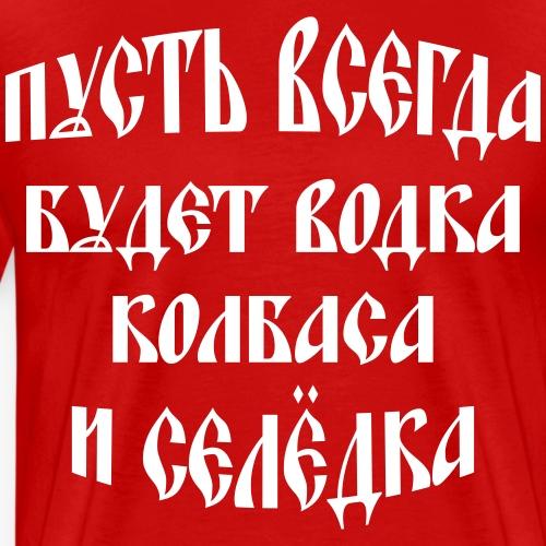 197 Pust vsegda budet vodka RUSSISCH Russland - Männer Premium T-Shirt