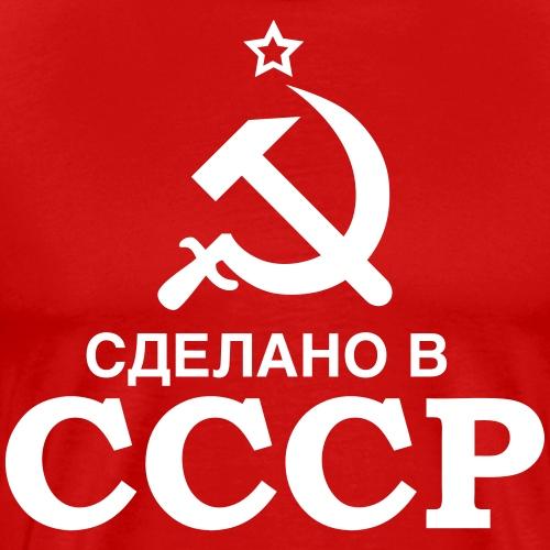 111 Sdelano v SSSR Hammer Sichel Serp Molot - Männer Premium T-Shirt