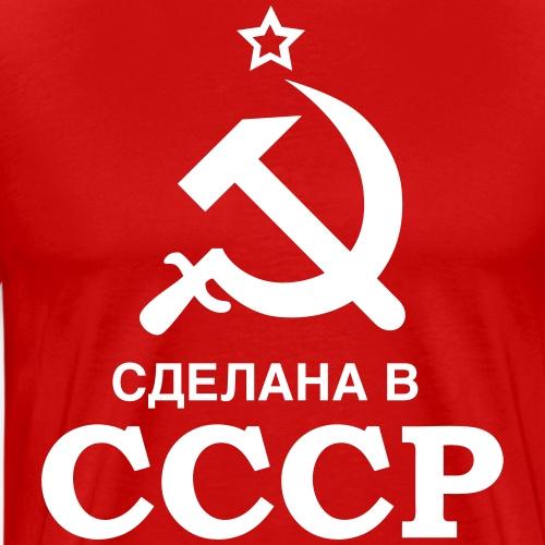 113 Sdelana v SSSR Hammer Sichel Serp Molot - Männer Premium T-Shirt