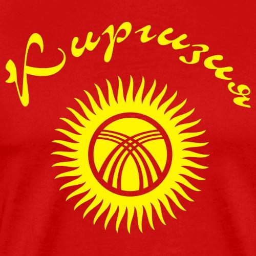 Киргизия / Kirgisien 1 - Männer Premium T-Shirt