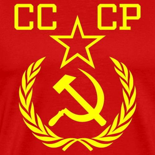 Communiste Sport - T-shirt Premium Homme