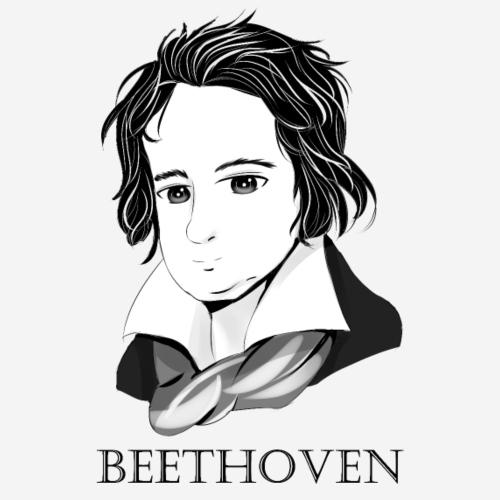 Beethoven im Chibi Style - Männer Premium T-Shirt