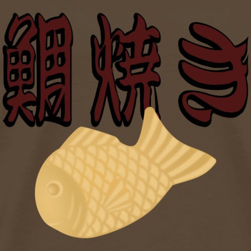 SBDesigns - Taiyaki - Men's Premium T-Shirt