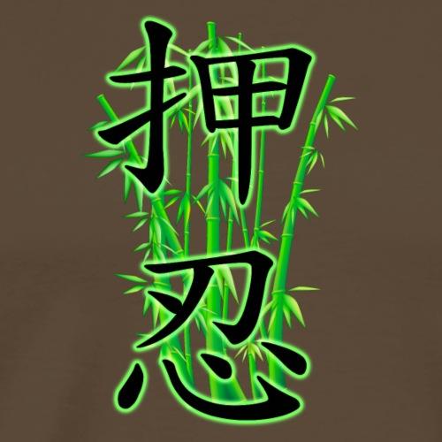 Karatekas Begrüßung auf Japanisch: OSS! - Männer Premium T-Shirt