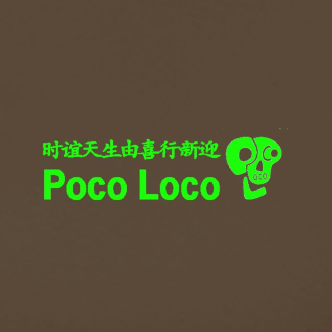 poco loco creations green