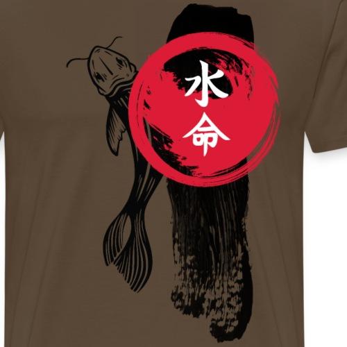 Koi Karpfen Kunst und Leben im Japan Design - Männer Premium T-Shirt