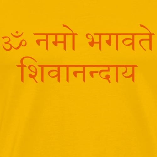 Om Namo Bhagavate Sivanandaya Devanagari - Männer Premium T-Shirt