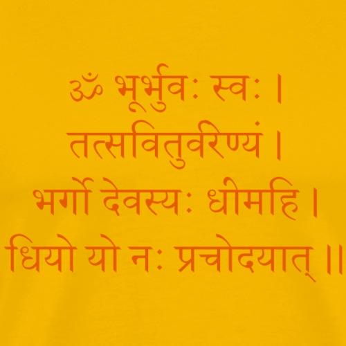 Gayatri-Mantra Devanagari - Männer Premium T-Shirt