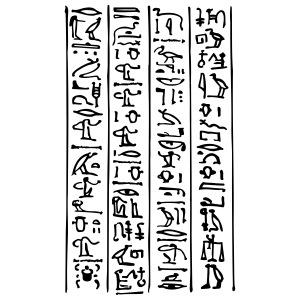 Hieroglyphen - Männer Premium T-Shirt