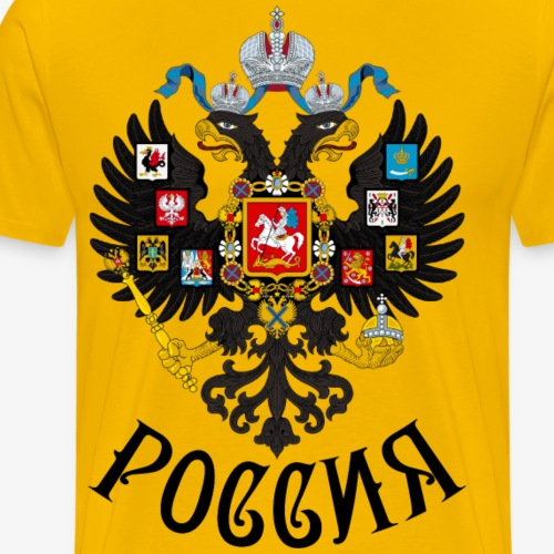 167 Wappen Russischen Imperiums Adler РОССИЯ - Männer Premium T-Shirt