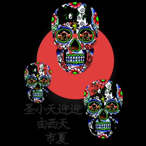 CALAVERA TECNO DJ - Maglietta Premium da uomo