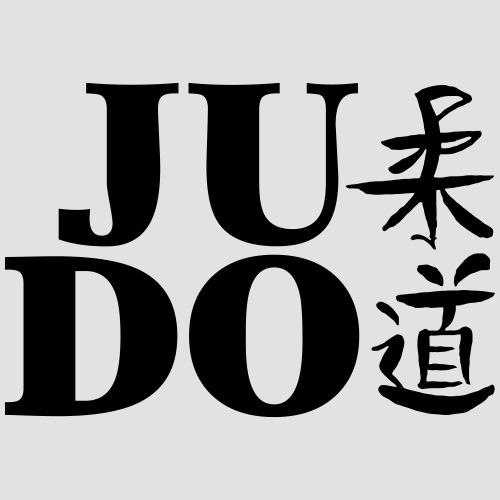 Judo japanische Schrift - Männer Premium T-Shirt