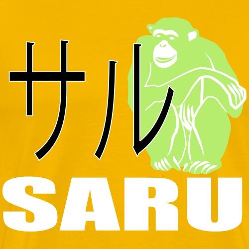 7279459_128361579_SaruAffe_orig - Männer Premium T-Shirt