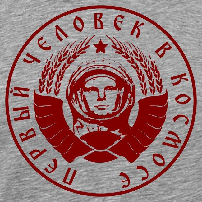 Kosmonaut 1c red