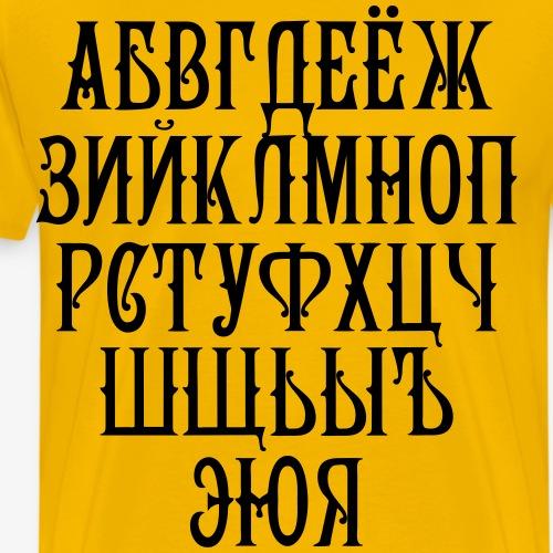 36 Russisches Alphabet Russisch russian Russland - Männer Premium T-Shirt