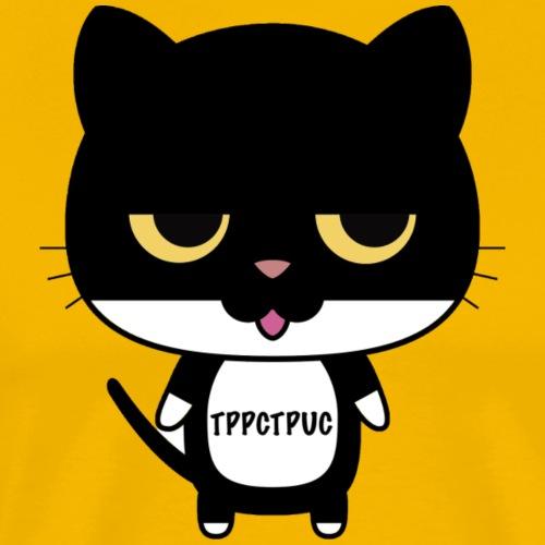 TPPCTPUC - T-shirt Premium Homme