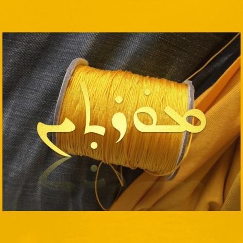 Mortinus Morten Golden Yellow - Men's Premium T-Shirt