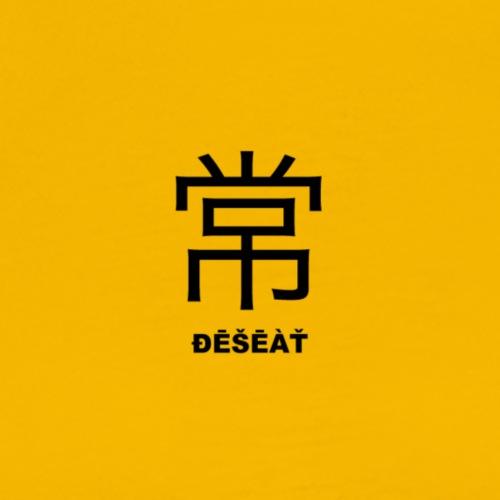 ÐĒŠĒÀŤ CHINESE - Herre premium T-shirt