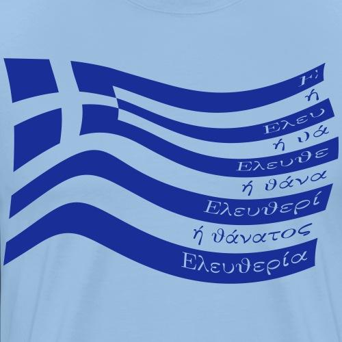 galanolefki - Männer Premium T-Shirt