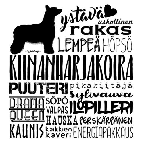 Harjis Puuteri Sanat M - Miesten premium t-paita