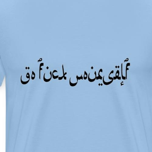 go fuck your self (black) - Men's Premium T-Shirt