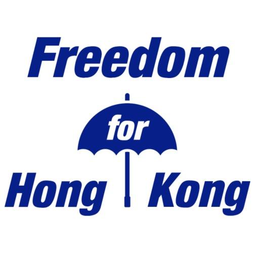 Freedom for Hong Kong | Umbrella Blue