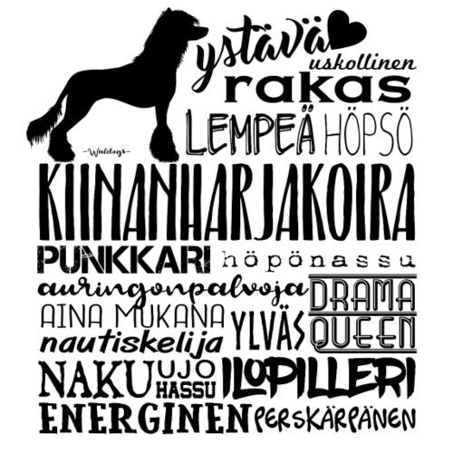 Harjis Naku Sanat M - Miesten premium t-paita
