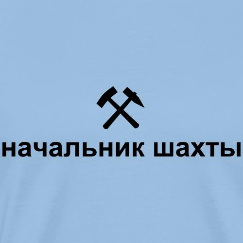 schachtleiter - Männer Premium T-Shirt