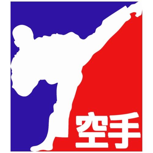 karate - Men's Premium T-Shirt
