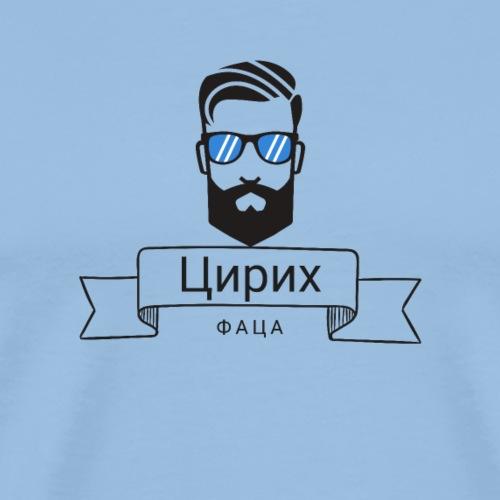 Zürich Faca - Männer Premium T-Shirt