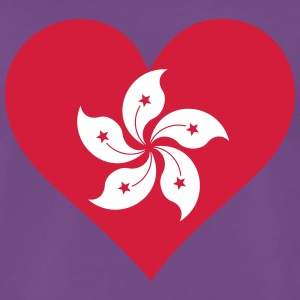 A Heart For Hong Kong - Men's Premium T-Shirt