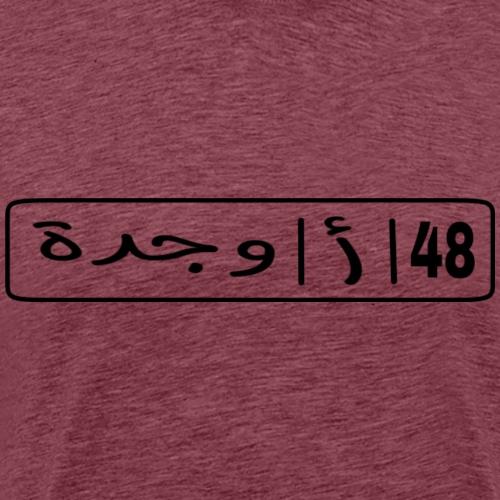Oujda48 - T-shirt Premium Homme