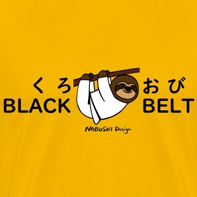 Zwarte gordel luiaard