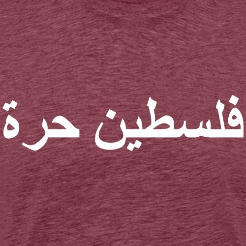 Free Palestina | White - Männer Premium T-Shirt