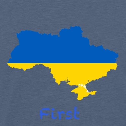 Ukraine First - Männer Premium T-Shirt