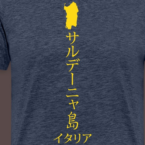 Sardegna Japan - Maglietta Premium da uomo