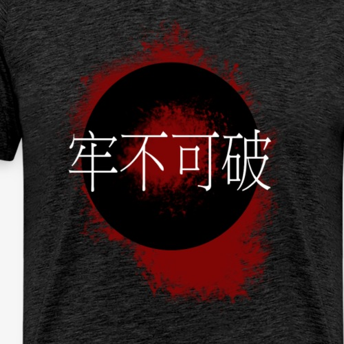 Chinese-unbreakable - Männer Premium T-Shirt