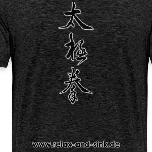 Schriftzeichen Taijiquan - Männer Premium T-Shirt