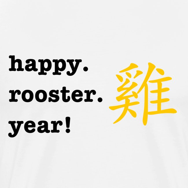 happy rooster year