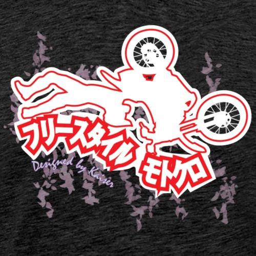 RIDER-T-1 6 2 couleurs F - T-shirt Premium Homme