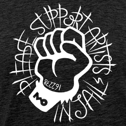 Support Artists in Jail - Männer Premium T-Shirt