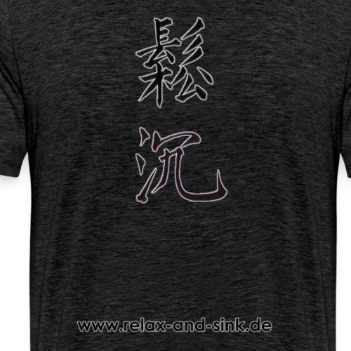 Schriftzeichen Relax and Sink - Männer Premium T-Shirt