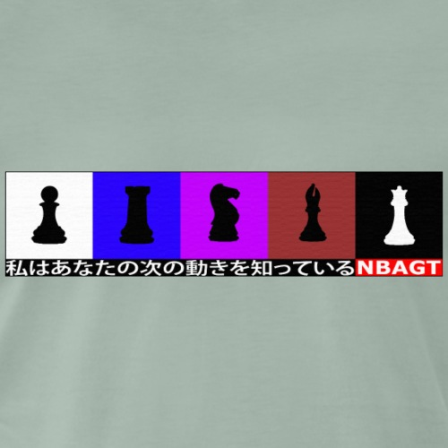 your next move LOGO BJJ - Nuthin' But A Gi Thang - Männer Premium T-Shirt
