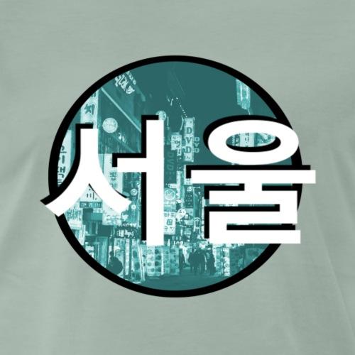 Seoul-Blue - Männer Premium T-Shirt