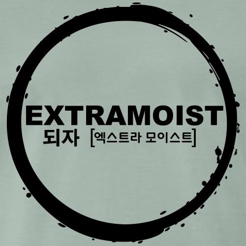 ExtraMoist Signature Circle - Männer Premium T-Shirt