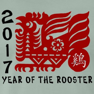 2017 år for The Rooster Papercut - Herre premium T-shirt